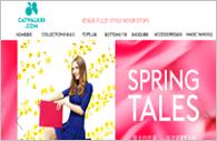 案例-深圳市看我八八在线购物网站