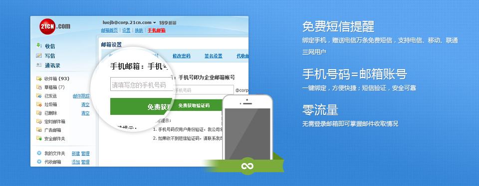 手机易胜博官方网站